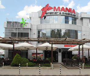 Бизнес център Мания